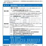 200319謖∫カ壼喧陬懷勧驥代メ繝ゥ繧キ-1
