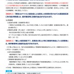 200319謖∫カ壼喧陬懷勧驥代メ繝ゥ繧キ-2